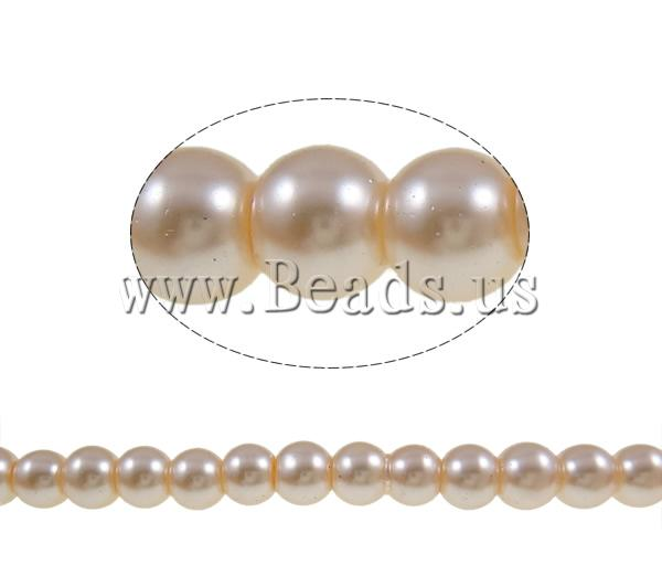 Glass Pearl Beads Round light pink 6mm Hole:Approx 1-1.5mm Length:Approx 32.3 Inch 10Strands/Bag Sold Bag