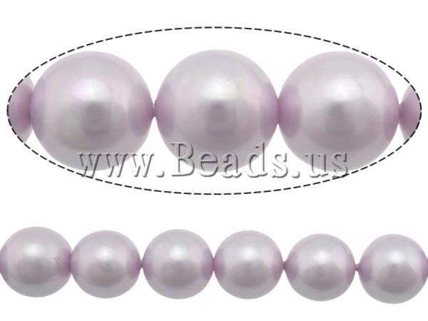Buy South Sea Shell Beads Round pink 10mm Approx 0.5mm Sold Per 16 Inch Strand