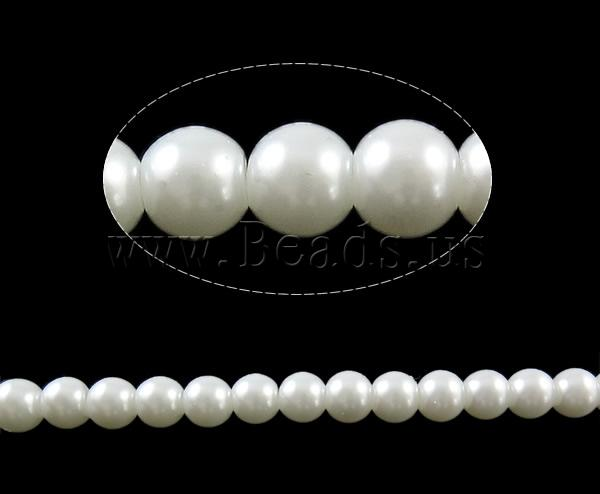 Fashion Glass Beads Round solid color white 8mm Hole:Approx 1mm Length:Approx 32 Inch 10Strands/Bag Sold Bag