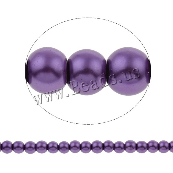 Buy Stoving Varnish Glass Beads Round imitation pearl purple 6mm Hole:Approx 1mm Length:Approx 35 Inch 10Strands/Bag Approx 150PCs/Strand Sold Bag