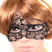 Gothic Augenmaske, Spitze, Gotik, schwarz, 320x100mm, Länge:ca. 13.8 ZollInch, 20PCs/Menge, verkauft von Menge