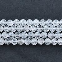Knistern Quarz Perlen, Klarer Quarz, rund, natürlich, verschiedene Größen vorhanden, Länge:ca. 15 ZollInch, verkauft von Menge