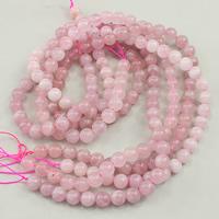 Natürliche Rosenquarz Perlen, rund, verschiedenen Qualitäten für die Wahl, Rosa, 8mm, Bohrung:ca. 1mm, ca. 49PCs/Strang, verkauft per ca. 15.5 ZollInch Strang