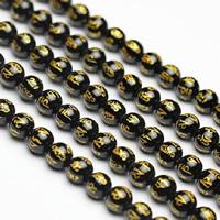 Buddhistische Perlen, Schwarzer Achat, rund, natürlich, buddhistischer Schmuck & om mani padme hum & verschiedene Größen vorhanden & Golddruck, Bohrung:ca. 1-1.5mm, verkauft per ca. 15 ZollInch Strang