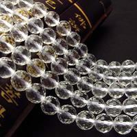 Natürliche klare Quarz Perlen, Klarer Quarz, rund, 128 Seiten & verschiedene Größen vorhanden & facettierte, Grade AAAAAA, Bohrung:ca. 1mm, verkauft per ca. 14.5 ZollInch Strang