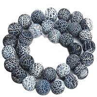 Natürliche Effloresce Achat Perlen, Auswitterung Achat, rund, verschiedene Größen vorhanden, schwarz, Bohrung:ca. 1mm, verkauft per ca. 15.5 ZollInch Strang