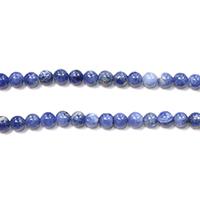 Sodalith Perlen, Sosalith, rund, natürlich, verschiedene Größen vorhanden, Bohrung:ca. 0.1-1mm, Länge:ca. 16 ZollInch, verkauft von Menge