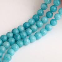 Cyanit Perle, rund, natürlich, verschiedene Größen vorhanden, Bohrung:ca. 1mm, verkauft per ca. 15 ZollInch Strang