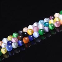 Cats Eye Perlen Schmuck, Katzenauge, rund, verschiedene Größen vorhanden, farbenfroh, Bohrung:ca. 1mm, verkauft per ca. 15 ZollInch Strang