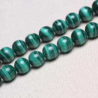 Malachit Perlen, rund, natürlich, verschiedene Größen vorhanden, Bohrung:ca. 1mm, verkauft per ca. 15 ZollInch Strang