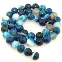 Natürliche Streifen Achat Perlen, rund, verschiedene Größen vorhanden, blau, verkauft per ca. 15.5 ZollInch Strang