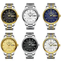 ONTHEEDGE®-Männer-Schmuck-Uhren, 316 L Edelstahl, mit Glas, plattiert, 30 m wasserdicht & für den Menschen & glänzend & mit Strass, keine, 38.5x9mm, 18mm, Länge:ca. 9 ZollInch, verkauft von PC