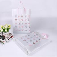 Mode Geschenkbeutel, Kunststoff, Rechteck, verschiedene Größen vorhanden, 10PCs/Menge, verkauft von Menge