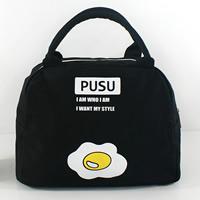 Moderne Handtasche, Segeltuch, mit Brief Muster, keine, 290x140x200mm, verkauft von PC