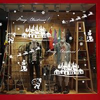 Wand-Sticker, PVC Kunststoff, Klebstoff & Weihnachtsschmuck & mit Brief Muster & wasserdicht, 450x600mm, verkauft von setzen