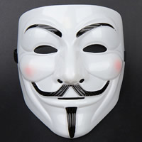 Fashion Party Maske, Kunststoff, Halloween Schmuck, weiß, 195x180mm, verkauft von PC