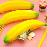 Fashion Pen Tasche, Silikon, Banana, 50x210mm, 5PCs/Menge, verkauft von Menge