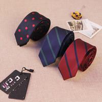 Krawatten, Polyester, unisex, keine, 145x5cm, verkauft von PC