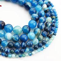 Natürliche Streifen Achat Perlen, rund, verschiedene Größen vorhanden, blau, verkauft per ca. 15 ZollInch Strang