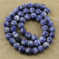 Blauer Tupfen Stein Perlen, blauer Punkt, rund, natürlich, verschiedene Größen vorhanden & satiniert, Bohrung:ca. 1-2mm, Länge:ca. 15.5 ZollInch, verkauft von Menge