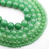 Grüner Aventurin Perle, rund, verschiedene Größen vorhanden, verkauft per ca. 15 ZollInch Strang