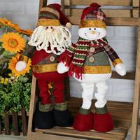 Baumwollsamt abklappbar & Weihnachtsschmuck & verschiedene Stile für Wahl, 200x550mm, verkauft von PC