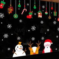 Fensteraufkleber, PVC Kunststoff, Klebstoff & Weihnachtsschmuck & wasserdicht, 600x900mm, verkauft von setzen