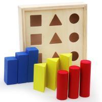 Lernen \u0026 Lernspielzeug, Holz, Einbrennlack, für Kinder, frei von Nickel, Blei & Kadmium, 174x174x43mm, verkauft von Box