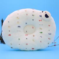 PP Baumwolle Tier, verschiedene Muster für Wahl, 240x190mm, verkauft von PC