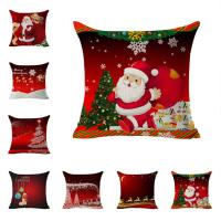 Kissenbezug, Linie, Quadrat, Weihnachtsschmuck & verschiedene Muster für Wahl, 450x450mm, verkauft von PC