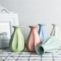 Porzellan Vase, keine, 70x70x110mm, verkauft von PC