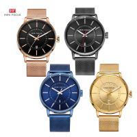 MINIFOCUS® Uhrenkollektion, Edelstahl, mit Zinklegierung Zifferblatt & Glas, plattiert, für den Menschen & wasserdicht, keine, 44x39x10mm, 22mm, Länge:ca. 9.2 ZollInch, verkauft von PC