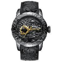 BIDEN® Uhrenkollektion, Silikon, mit Glas & Edelstahl, plattiert, einstellbar & für den Menschen & mit Strass, keine, 39x10mm, Länge:ca. 11 ZollInch, verkauft von PC