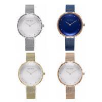 MINIFOCUS® Uhrenkollektion, Edelstahl, mit Glas & Zinklegierung, plattiert, für Frau, keine, 38x8.7mm, Länge:ca. 8.5 ZollInch, verkauft von PC