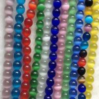Cats Eye Perlen Schmuck, Katzenauge, rund, natürlich, verschiedene Größen vorhanden, keine, verkauft per ca. 15.7 ZollInch Strang