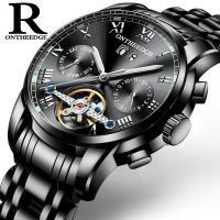 ONTHEEDGE®-Männer-Schmuck-Uhren, Edelstahl, mit Glas & Zinklegierung, plattiert, für den Menschen & glänzend, keine, 42x12mm, Länge:ca. 9 ZollInch, verkauft von PC