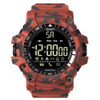RISTOS® Uhrenkollektion, Silikon, mit Glas & Edelstahl, Multifunktions & unisex & einstellbar & LED & glänzend, keine, 18.35mm, Länge:ca. 10 ZollInch, verkauft von PC