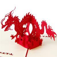 Grußkarte, Papier, Drachen, handgemacht, mit Umschlag & 3D-Effekt, 150x100mm, verkauft von PC