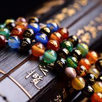 Mehrfarbenachat Perle, verschiedene Größen vorhanden, verkauft per ca. 15 ZollInch Strang