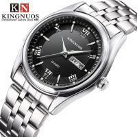 Kingnuos® Schmuckuhr, Glas, mit Edelstahl & Zinklegierung, plattiert, unisex & glänzend, keine, 38x7mm, Länge:ca. 9 ZollInch, verkauft von PC