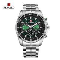 Reward® Uhrenkollektion, Zinklegierung, mit Glas & Edelstahl, plattiert, für den Menschen, keine, 45mm, Länge:ca. 9.4 ZollInch, verkauft von PC