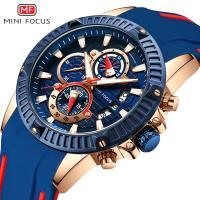 MINIFOCUS® Uhrenkollektion, Zinklegierung, mit Glas & Silikon, plattiert, für den Menschen & glänzend, keine, 47x13.7mm, Länge:ca. 9.4 ZollInch, verkauft von PC