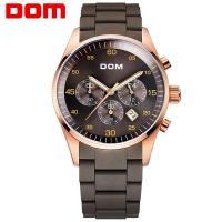 DOM® Uhrenkollektion, Gummi, mit Glas & Edelstahl, plattiert, für den Menschen & glänzend, Kaffeefarbe, 42mm, Länge:ca. 7.6 ZollInch, verkauft von PC