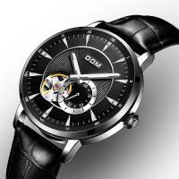 DOM® Uhrenkollektion, Edelstahl, mit Leder & Glas, plattiert, für den Menschen & glänzend, keine, 41mm, Länge:ca. 7.4 ZollInch, verkauft von PC