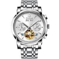 DOM® Uhrenkollektion, Edelstahl, mit Glas, plattiert, für den Menschen & glänzend, keine, 41mm, Länge:ca. 8 ZollInch, verkauft von PC