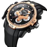 BIDEN® Uhrenkollektion, Silikon, mit Glas & Edelstahl & Zinklegierung, plattiert, für den Menschen, keine, 45mm, Länge:ca. 10.8 ZollInch, verkauft von PC