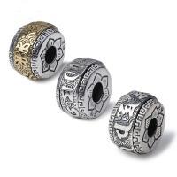 925 Sterling Silber Anhänger, 990 Sterling Silber, Kreisring, plattiert, verschiedene Stile für Wahl & Schwärzen, 17x10mm, Bohrung:ca. 5mm, verkauft von PC
