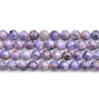 Charoit Perle, natürlich, DIY & verschiedene Größen vorhanden, violett, ca. 47PCs/Strang, verkauft per ca. 14 ZollInch Strang