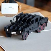 Papier 3D Grußkarte, Auto, geschnitzt, handgefertigt & hohl, schwarz, 130x200mm, verkauft von PC