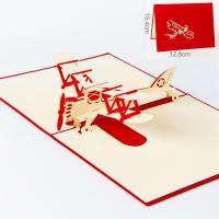 Papier 3D Grußkarte, Flugzeug, geschnitzt, handgefertigt & hohl, keine, 154x128mm, verkauft von PC